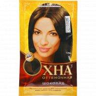 Хна оттеночная «АртКолор» шоколад, 25 г.