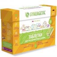 Таблетки для посудомоечных машин «Synergetic» биоразлагаемые, 25 шт