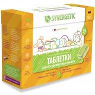 Таблетки для посудомоечных машин «Synergetic» биоразлагаемые, 55 шт