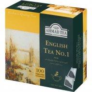 Чай черный байховый «Ahmad Tea» с ароматом бергамота, 200 г.