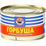 Консервы рыбные «Толстый боцман» горбуша натуральная, куски, 240 г.