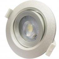 Светильник светодиодный «Jazzway» PSP-R 9044 3000К