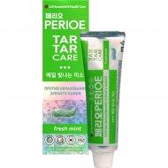 Зубная паста «Tar Tar Care Fresh Mint» свежая мята, 120 мл