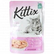 Корм для кошек «Kittix» с кроликом, 85 г