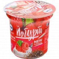 Йогурт с наполнителем «Малина-чиа» 1.5%, 140 г.