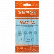Маска 3-х слойная на резинках «Sense» голубая, 5 шт