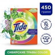 Стиральный порошок «Tide» Color, с ароматом Сибирских трав, 450 г.