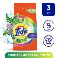 Стиральный порошок «Tide» Color, с ароматом Сибирских трав, 3 кг.