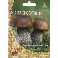 Семена «Подберезовик» 60 мл.
