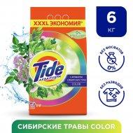 Стиральный порошок «Tide» Color, с ароматом Сибирских трав, 6 кг.