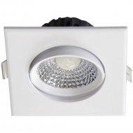 Светильник светодиодный «Jazzway» PSP-S 9044 3000К