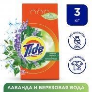 Стиральный порошок «Tide» с ароматом лаванды и березовой воды, 3 кг.