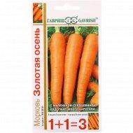 Морковь «Золотая осень» 1+1, 4 г.