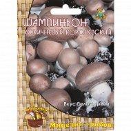 Семена «Шампиньон коричневый королевский» 60 мл.
