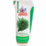 Биопродукт кисломолочный «Бабушкина крынка» с укропом, 2.5%, 450 г.