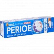 Зубная паста Cavity Care Advanced для борьбы с кариесом, 130 мл