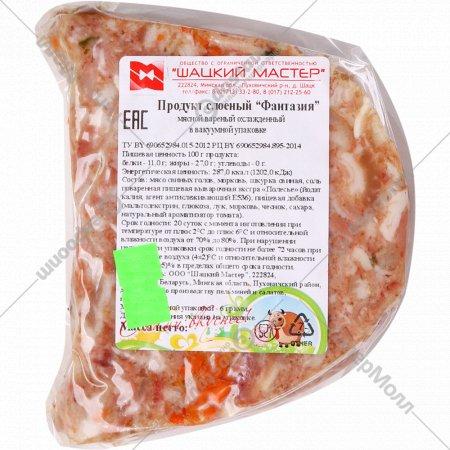 Продукт слоеный «Фантазия» мясной, вареный, охлажденный, 1 кг., фасовка 0.25-0.35 кг