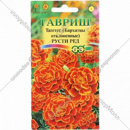 Бархатцы «Русти Ред Тагетес» 0.3 г.
