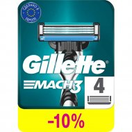 Сменные кассеты для мужской бритвы «Gillette» Mach3 , 4 шт.
