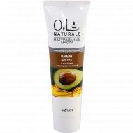 Крем для рук «Oil» с маслом авокадо и кунжута, 100 мл.