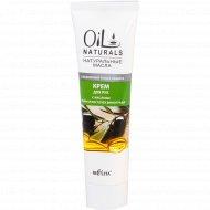 Крем для рук «OIL» с маслом оливы и косточками винограда 100 мл.