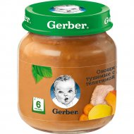 Пюре «Gerber» овощи тушеные с телятиной, 130 г.