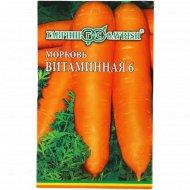 Морковь на ленте «Витаминная» 8 м.