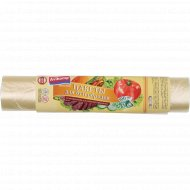 Пакеты «Avikomp» для бутербродов, 25х32 см, 100 шт