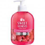 Жидкое мыло «Sweet Moments» Спелая Малина, 500 мл