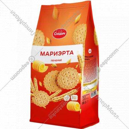 Печенье «Мариэрта» затяжное, 430 г