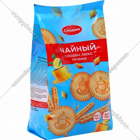 Печенье сахарное «Чайный слодыч люкс» 430 г.