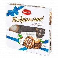 Набор печенья «Поздравляю» с кокосовым вкусом, 400 г.
