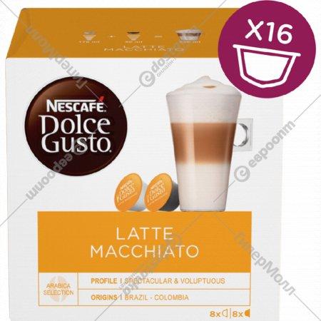 Кофе молотый «Nescafe Dolce Gusto Latte Macciato» 16 капсул, 183.2 г.