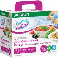 Программа питания «Снижение веса» средиземноморское меню, 2 этап,718г.