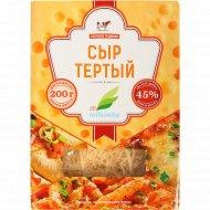 Сыр тертый «Сохраняя традиции» 45%, 200 г