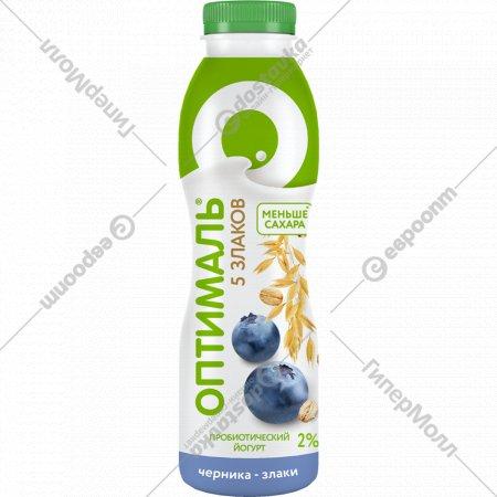 Йогурт «Оптималь» черника-злаки, 2%, 415 г.