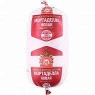 Колбаса вареная «Мортаделла новая» высший сорт, 580 г