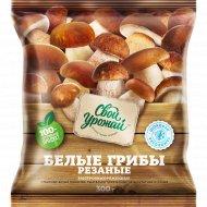 Белые грибы резаные «Свой урожай» 300 г.