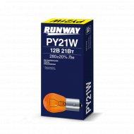 Лампа накаливания P21W 12В 21Вт, желтая, 10 шт.
