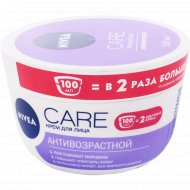 Крем для лица «Nivea Care» антивозрастной, 100 мл