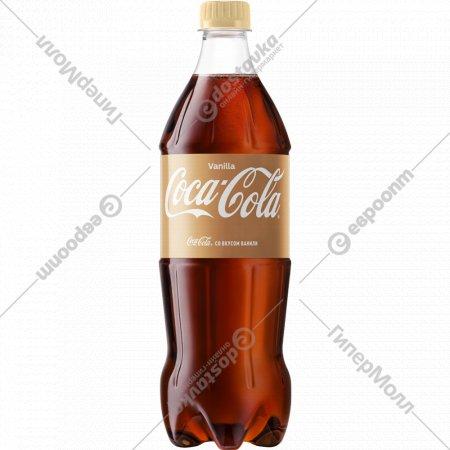 Напиток «Coca-Cola» Vanilla, 1 л.
