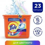 Средство для стирки в капсулах «Tide» сolor, 23x24.8 г.
