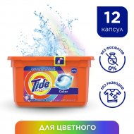 Средство для стирки в капсулах «Tide» Color, 12x24.8 г.