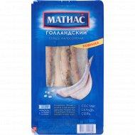 Сельдь атлантическая по-голландски «Матиас» мороженая, 300 г