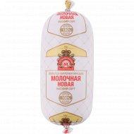 Колбаса вареная «Молочная новая» высший сорт, 580 г
