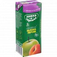 Сок яблочно-персиковый с мякотью «Ложка в ладошке» с 5 месяцев, 200 мл