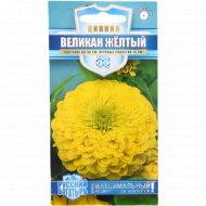 Цинния «Великан желтый» 0.3 г.