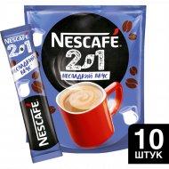 Напиток кофейный растворимый «Neskafe» 2 в 1 несладкий вкус, 10x8 г