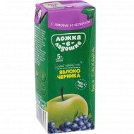 Сок яблочно-черничный «Ложка в ладошке» с 5 месяцев, 200 мл