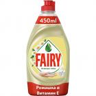 Средство для мытья посуды «Fairy» ромашка и витамин E, 450 мл.